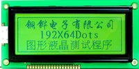 Standard LCD Graphic Modules